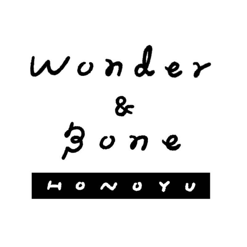 """HONOYU Wonder & Bone"""